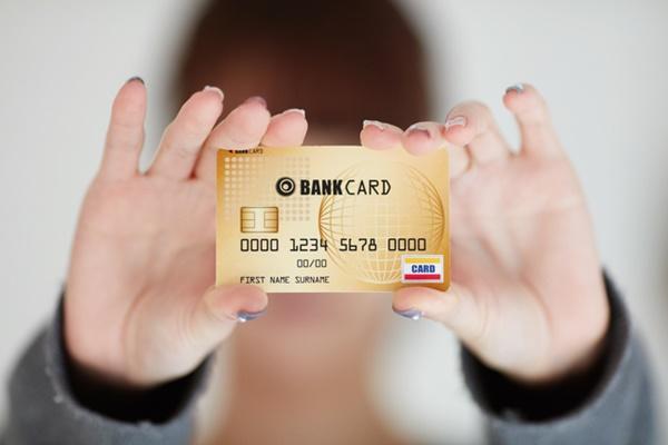 カードローン,キャッシング,消費者金融