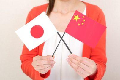 日本が既に対中国戦の作戦準備中?中国には秘策ありのサムネイル画像