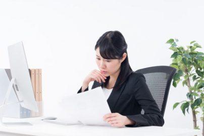 「家売るオンナ」1000万円の即決値引き、現実でもあるの?のサムネイル画像