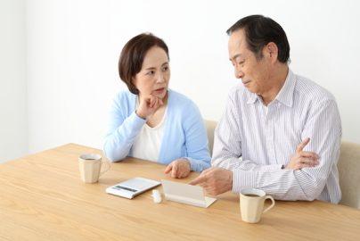 60代の約3割「金融資産ゼロ」 広がる格差「上流老人」への近道は?のサムネイル画像