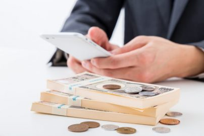 投資で2億円を稼いだ投資家の「企業選び」5つの条件のサムネイル画像