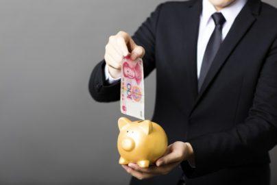 中国人1人当たり財産約240万円、賃金の高い3業種と低い3業種は?のサムネイル画像