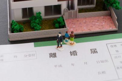 離婚の際のもめない「親権」の決め方のサムネイル画像