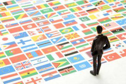 「年金指数ランキング2016」発表 日本は27カ国中、何位?のサムネイル画像