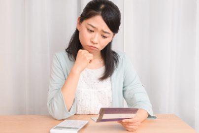「お金の教養診断」あなたのレベルはどのくらい?のサムネイル画像