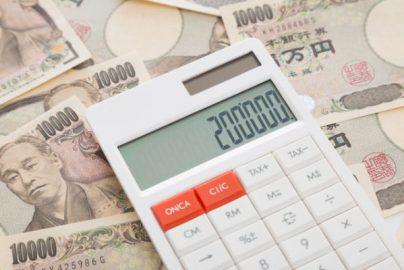 ラストチャンス!?20万円以下で買える「日本株投資戦略特選」の「3月株主優待銘柄」のサムネイル画像
