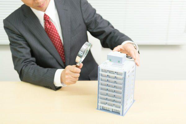 「相続税対策」に「都心の中古1棟マンション投資」がいい理由