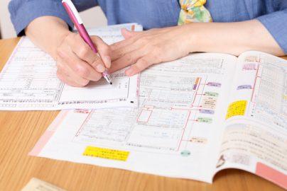税務署へ出す確定申告の書類は何がある?提出方法から注意点までのサムネイル画像