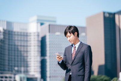 不正送金をスマホでブロック 三井住友銀行が法人向け新サービスのサムネイル画像