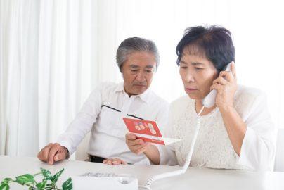 個人年金保険とは? 加入のメリット・デメリットのサムネイル画像