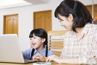 「子育て」にいくら必要? 教育資金の準備をのサムネイル画像