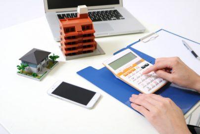 不動産投資家のための「賃貸借対照表」 損益計算書よりも重要のサムネイル画像