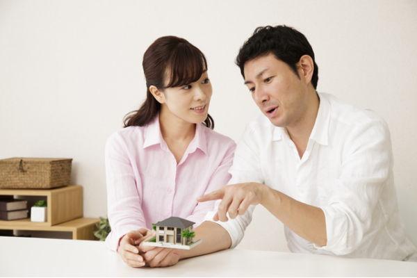 住宅ローン,マイホーム,借り換え,低金利,タイミング