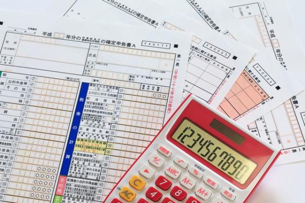 株取引,税金,確定申告,配当金