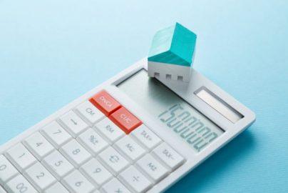 住宅購入を「年収」で決めると失敗する理由 安心できる借入額はいくら?のサムネイル画像