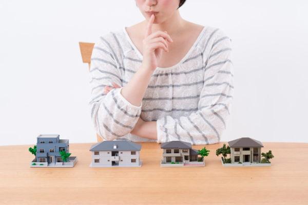 マイホーム購入,資産価値