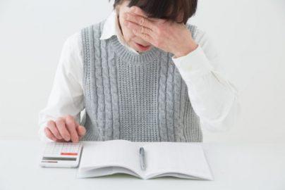 老後資金が枯渇する2大要因 「思考停止」と「使いすぎ」のサムネイル画像