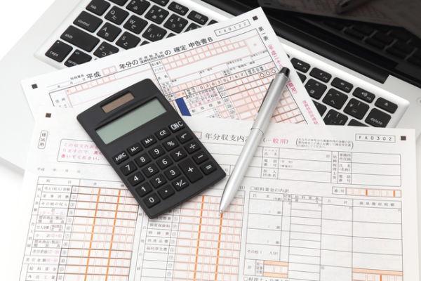 株取引,税金,確定申告,証券口座種別