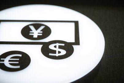 【グローバル・マクロ・ウォッチ】日銀・ECB金融政策会合終了: いずれも金融政策は維持。注目は米国のFOMCと政治問題へのサムネイル画像