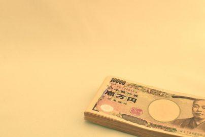 ボーナスの使い方で分かる「一般人」と「お金持ち」の差のサムネイル画像