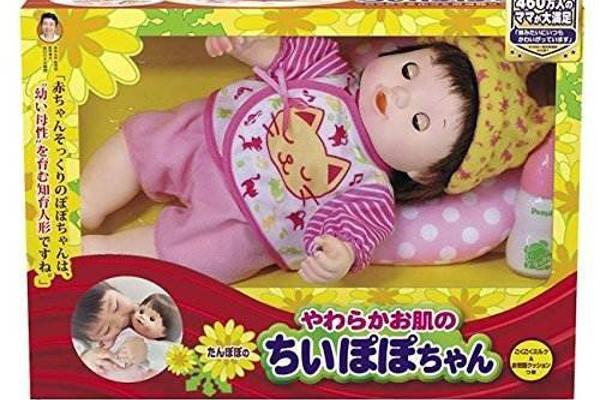 """ピープル増収増益、玩具部門回復の原動力は""""ぽぽちゃん人形""""の売り場改革のサムネイル画像"""