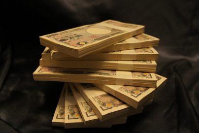 給与年収1,000万円を超える人の負担がどんどん増える!?のサムネイル画像