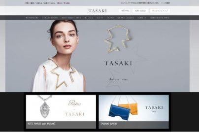 宝飾品メーカーTASAKIがMBO、海外でブランド強化の狙いのサムネイル画像