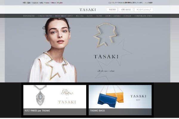 宝飾品メーカーTASAKIがMBO、海外でブランド強化の狙い